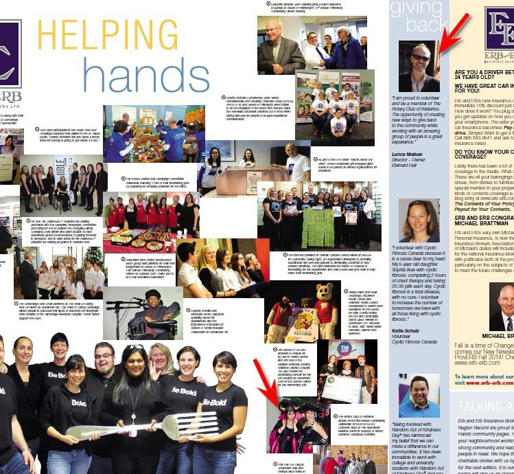The Record Helping Hands feature