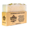 chamomile rose natural soap