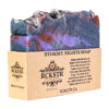 stormy nights natural soap